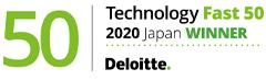デロイト トウシュ トーマツ リミテッド 2020年 日本テクノロジー Fast 50に選出